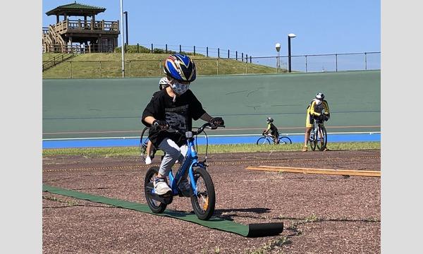 ハピサイ2020 おわらサーキット「子供自転車教室」 イベント画像2