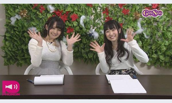 『西明日香&田所あずさのめもりアルバム下巻』DVD発売記念イベント! イベント画像2