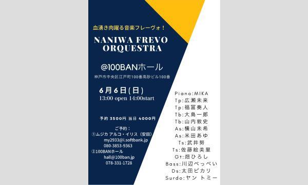 6/6(日) NANIWA FREVO ORQUESTRA @100BAN イベント画像1