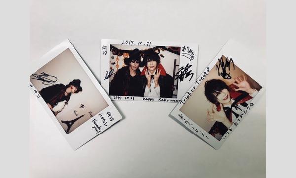 10/31放送「汐崎アイルの、なにしてんの?」Vol.7~ゲスト・仲田博喜~サイン入りチェキプレゼント