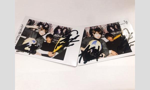 「遊馬晃祐ch」第40回(ゲスト近藤頌利)サイン入りチェキプレゼント イベント画像1