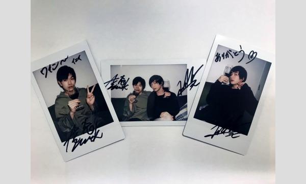 第17回『遊馬晃祐ch』ゲスト和合真一~サイン入りチェキプレゼント~