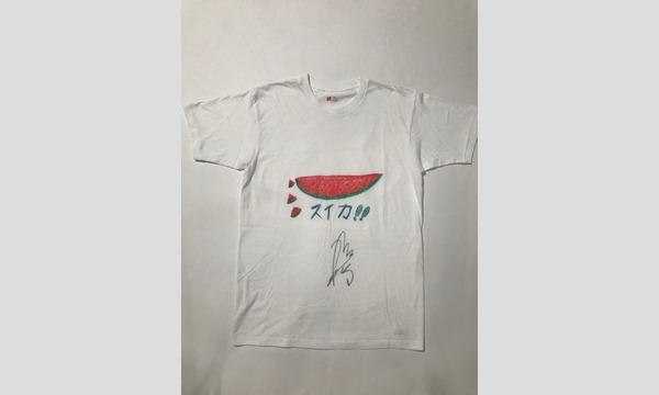 スマボch夏特番2018記念「オリジナルデザインTシャツ」プレゼント~加藤将・川上将大・小松準弥~ イベント画像1