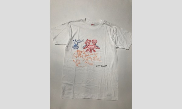 スマボch夏特番2018記念「オリジナルデザインTシャツ」プレゼント~加藤将・川上将大・小松準弥~ イベント画像3