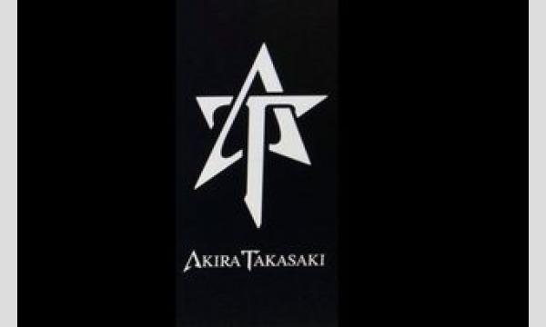 6/19 Akira Takasaki and  Evolution イベント画像1