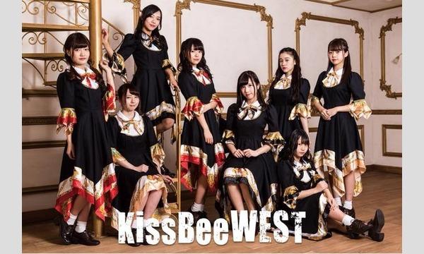First Kiss Special  @十三GABU イベント画像2