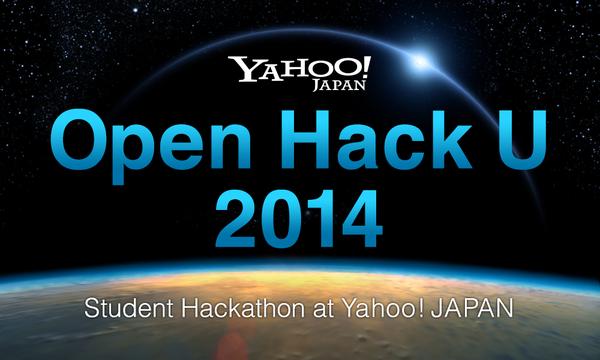 Open Hack U 2014 参加登録 イベント画像1