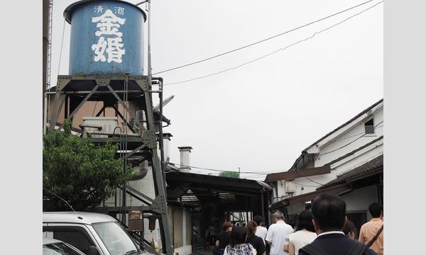 「お酒の学校」by 豊島屋酒造 × 東京日本酒部 イベント画像2