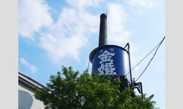 [限定15人] 2/25 豊島屋酒造 見学&懇親会 in東京イベント