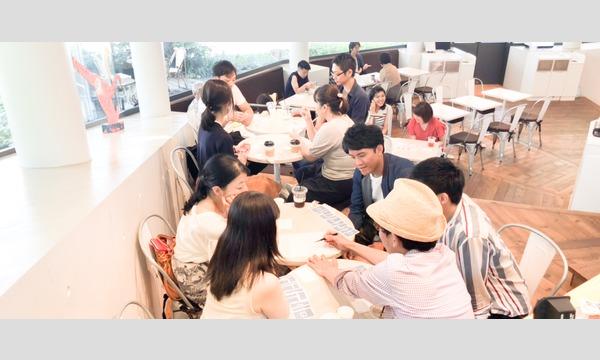 朝の太陽と、コーヒーと、ブリッジと #10入門編【朝活・カフェ会】5月19日 (日) イベント画像2