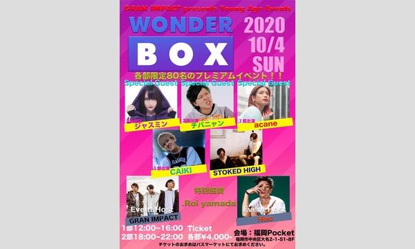 GRAN IMPACT & Hao presents Young Age Events【Wonder Box】 イベント画像1