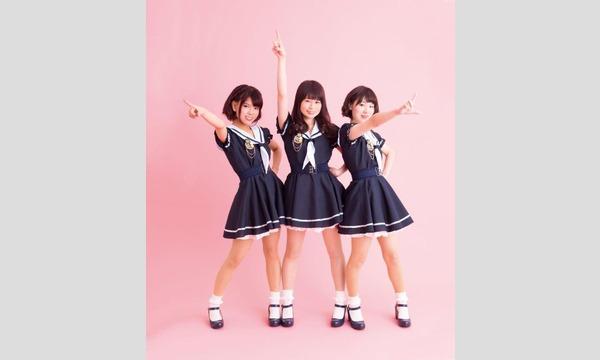 【最速先行】ラジオ大阪「めっちゃすきやねん」新元ゴーでめちゃゴーゴー! イベント画像2