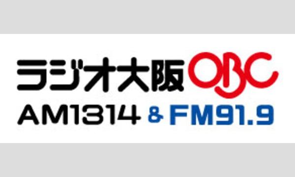 【先行販売】岩田光央・鈴村健一スウィートイグニッション イベント画像3