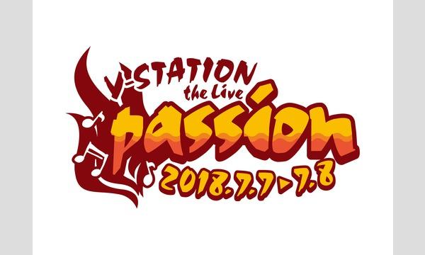 【OBC】V-STATION THE RADIO! Passion!! 生放送スタジオツアー<夜中メイクCH会員用> イベント画像1