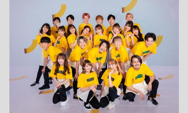 バナナの神様原宿竹下通り店1周年記念!踊って踊ってみんなでお祝いイベント! イベント画像1