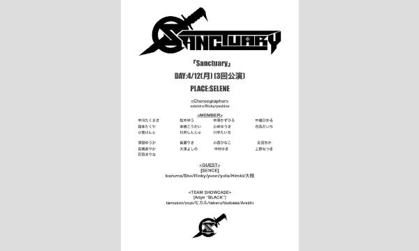 Sanctuary イベント画像1
