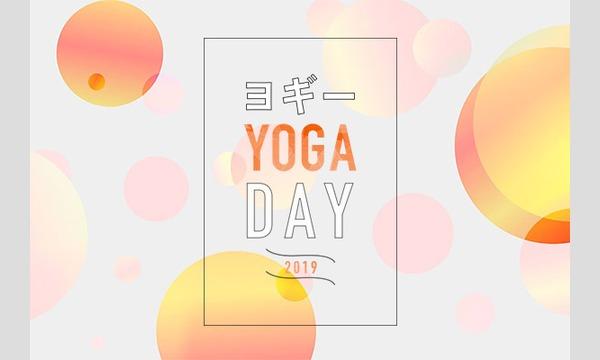 スタジオ・ヨギー ヨギー YOGA DAY 2019  【TOKYO】 イベント画像1
