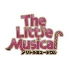 リトル・ミュージカル事務局 イベント販売主画像