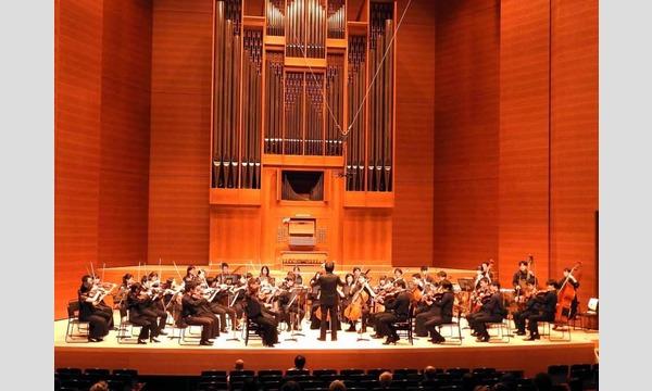 【無観客】オルケストラ・クラシカ第9回定期演奏会 イベント画像3