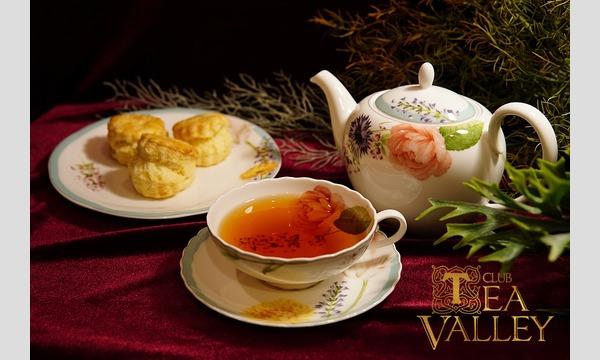 1/11(土) CLUB TEA VALLEY 4日目 イベント画像1