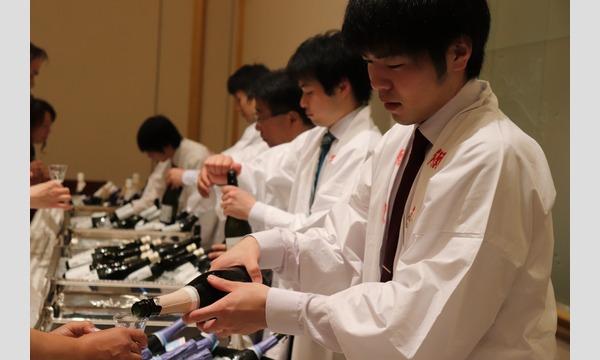 福岡獺祭の会2020 イベント画像2