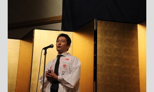 福岡獺祭の会2020 イベント画像3