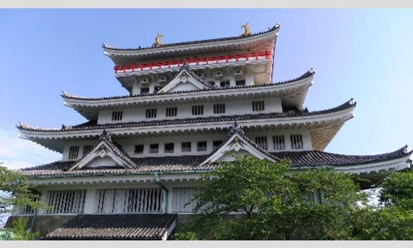 熱海城入場券 イベント画像1