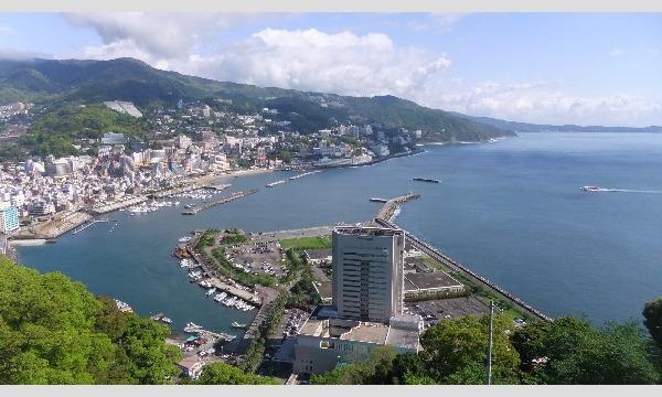 熱海城入場券 イベント画像3