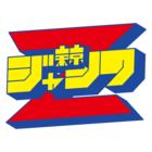 東京ジャンクZのイベント