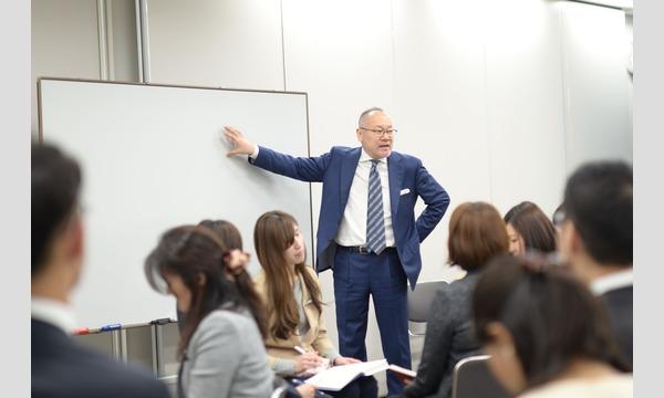 ドクター辻の誰でもできるメンタルトレーニング講座 イベント画像2