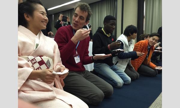 LIFE STYLE SALON'2016 遠州流茶道による茶道体験コーナー!18時~19時頃 イベント画像1