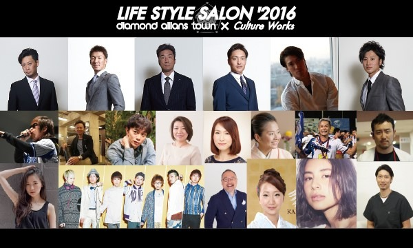LIFE STYLE SALON'2016 遠州流茶道小堀宗翔によるワークショップ!15時~16時頃 イベント画像3