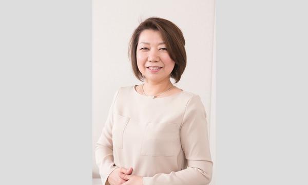 WAKOアカデミー学院長・和田和子による雑穀カルチャー教室 in東京イベント