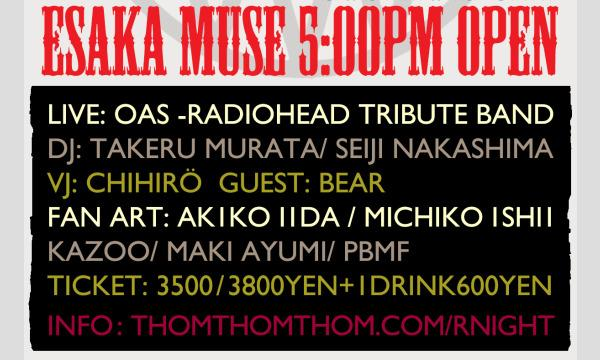 RADIOHEAD NIGHT 2021 in OSAKA イベント画像2