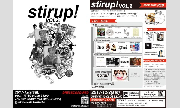 stirup! VOL,2 in東京イベント
