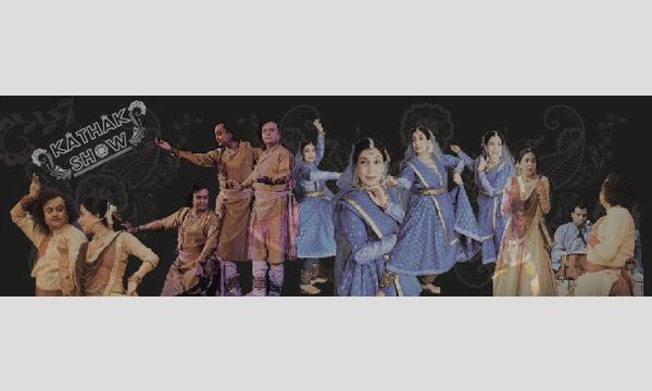 和の架け橋:カタックダンス イ/Kathak Concert - The Bridge of Understanding イベント画像2