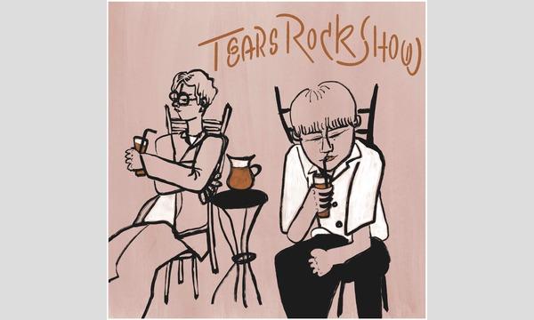 リ・ファンデと奇妙礼太郎「Tears Rock Show」京都編 イベント画像1