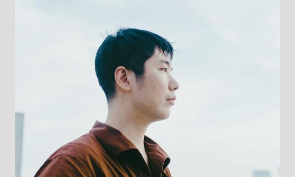 リ・ファンデと奇妙礼太郎「Tears Rock Show」京都編 イベント画像3