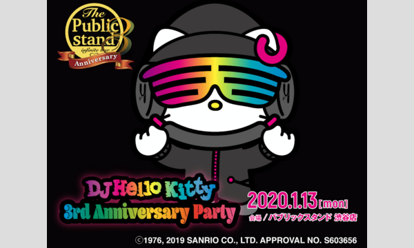 DJ Hello Kitty 3rd Anniversary Party 【DJハローキティ】 イベント画像1