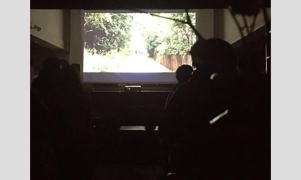 *お堀のほとりで手づくりシネマVol.02* in 愛媛民藝館(愛媛県西条市) イベント画像2