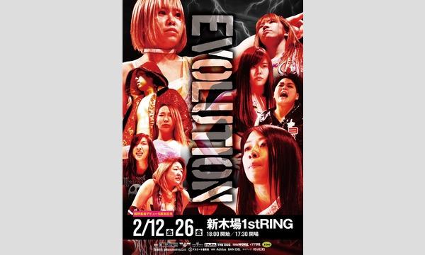 2/26 Marvelous プロレス 新木場大会 イベント画像1