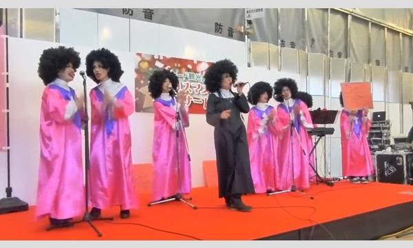 歌う魔よけBB'sクリスマスゴスペルライブ イベント画像1