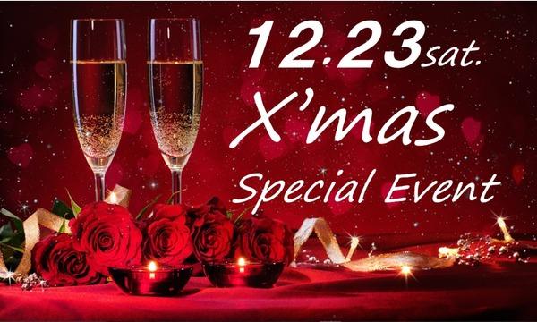 12/23 ★IIONNA Lounge(イイオンナラウンジ)主催★X'mas Special Event@表参道 in東京イベント
