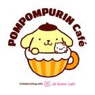 ポムポムプリンカフェのイベント