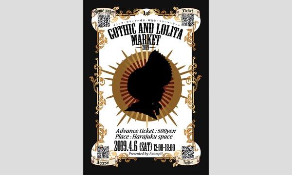 Gothic and Lolita Market イベント画像1