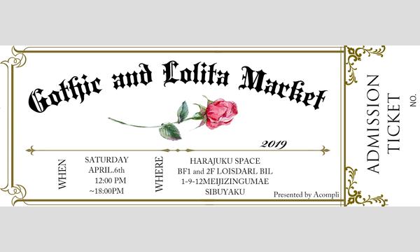 Gothic and Lolita Market イベント画像2