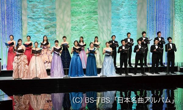 山形由美 & Jスコラーズ 映画音楽と日本の名曲コンサート イベント画像3