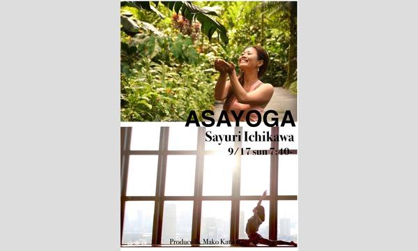 9月 ASAYOGA 東京タワー大展望台貸切 YOGAイベント イベント画像1