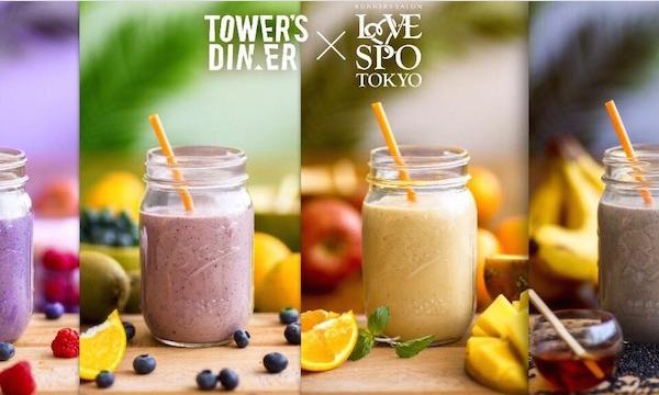 ASAYOGA東京タワー大展望台貸切 オーガニック軽食付き イベント画像3