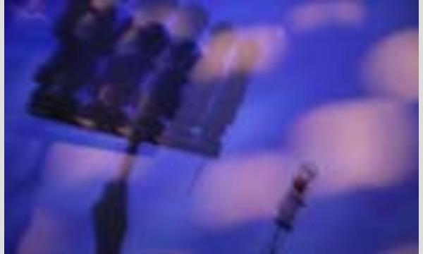 まちづくりスタジオ鶴岡 Dadaこどもシアター 2019 1st「影絵と紙芝居の駄菓子ライブ」byヨコハウス イベント画像2